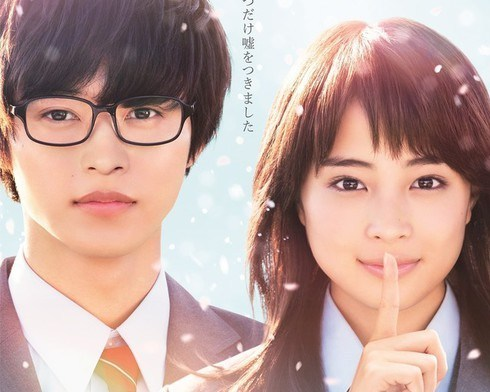 Ini Dia Trailer dan Lagu Tema Live Action Your Lie in April 0