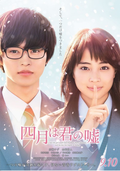 Ini Dia Trailer dan Lagu Tema Live Action Your Lie in April 1