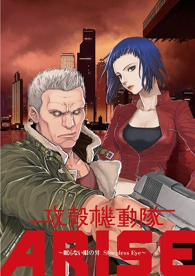 Manga Ghost in the Shell Arise Akan Tamat