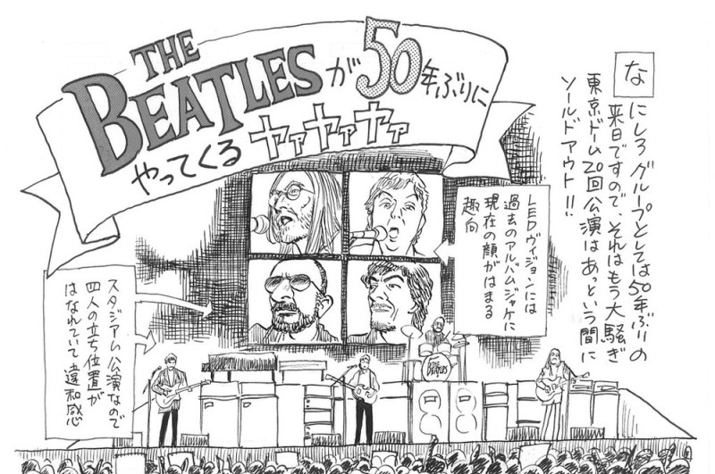 Manga The Beatles