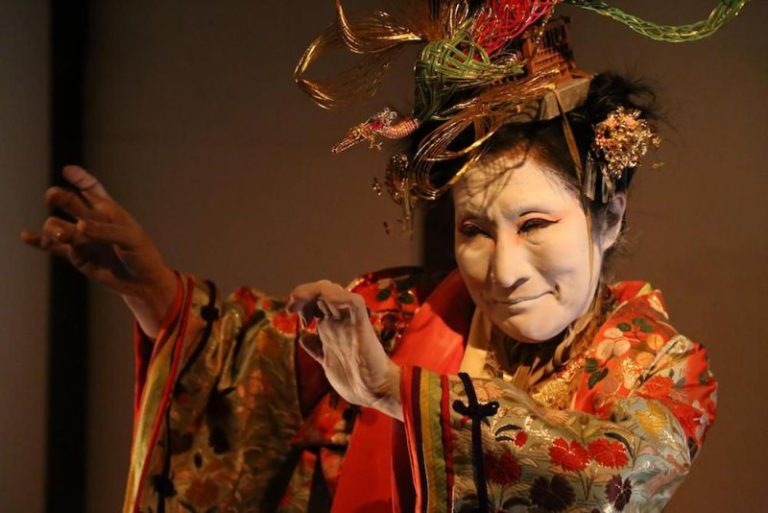 Teater Butoh