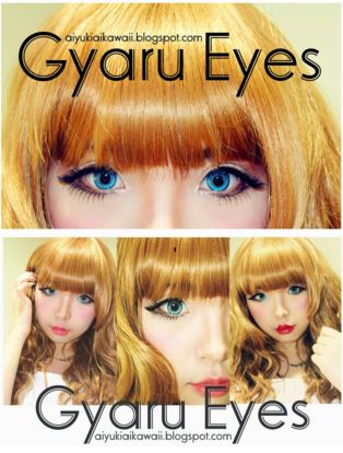 #JSnavigator Aiyuki Aikawa Diary ~ Japanese Gyaru Make-up & Hairstyle Tutorial (16)