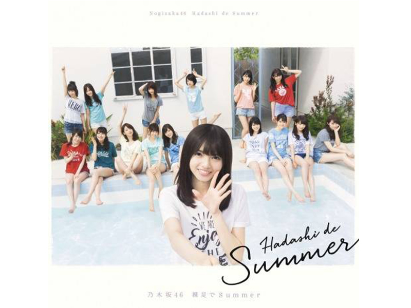 single ke-15 Nogizaka46