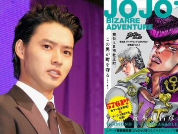 Film Live-Action JoJo's Bizarre Adventure