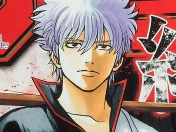 Serial Anime Gintama Baru