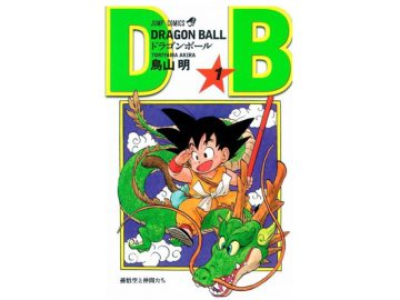 Dragon Ball Room
