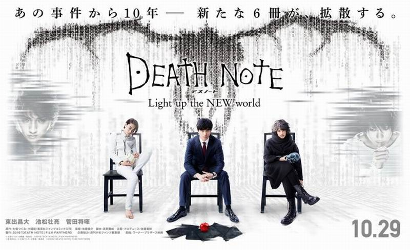 film-death-note-terbaru-tampilkan-video-adegan-masaki-suda-ryuk