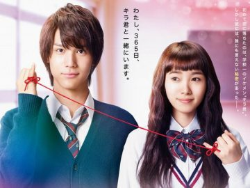 Film Live-Action Kyou no Kira-kun