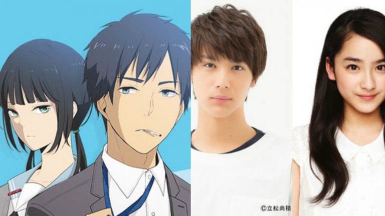 Live-action Relife