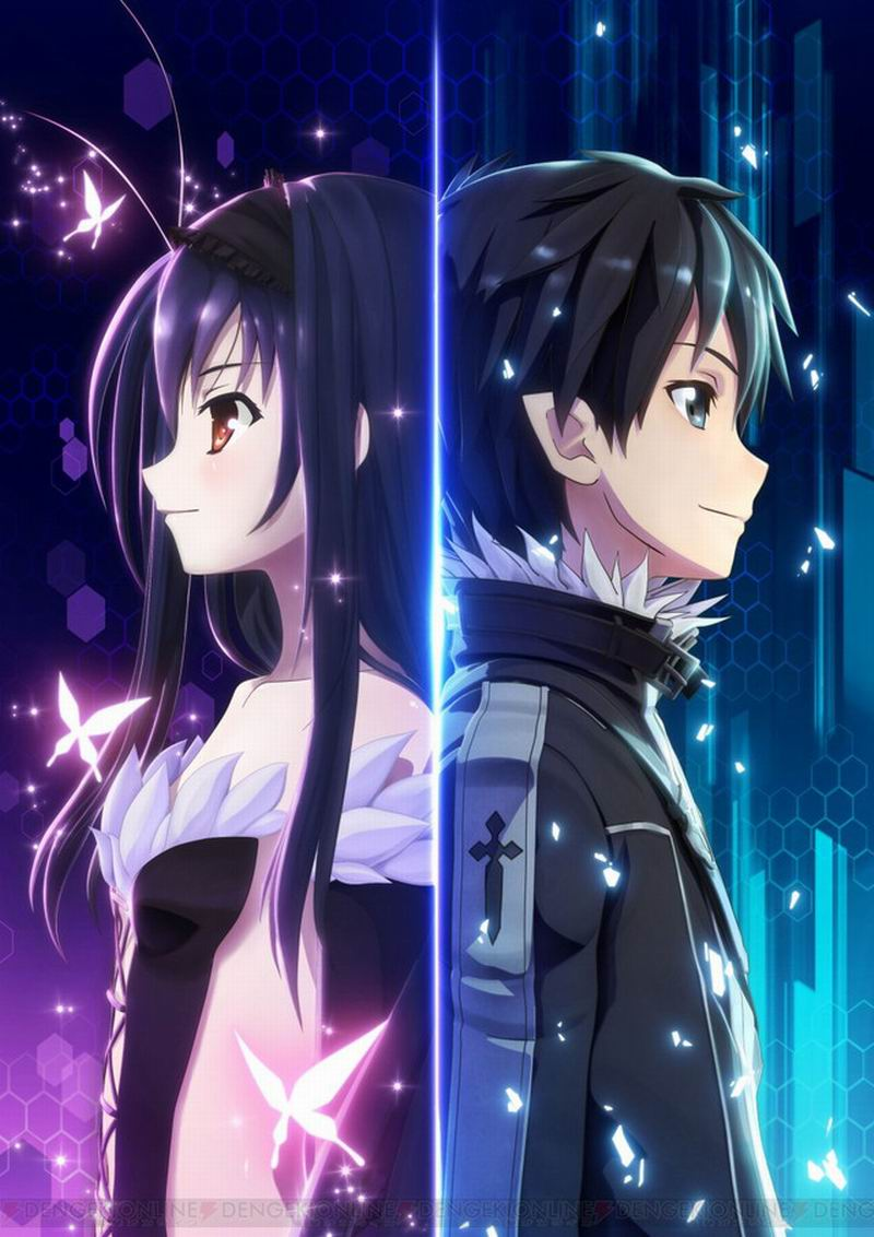 Sword Art Online & Accel World