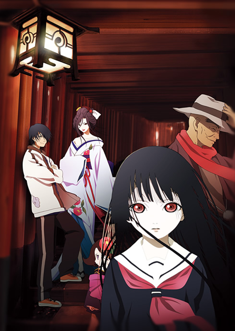 Visual utama Jigoku Shoujo theatre version (source: http://http://jigoku.mediagate21.jp/)