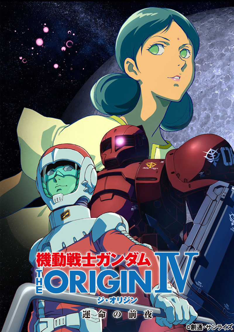 Mobile Suit Gundam THE ORIGIN IV Adakan Event Rayakan Perilisannya