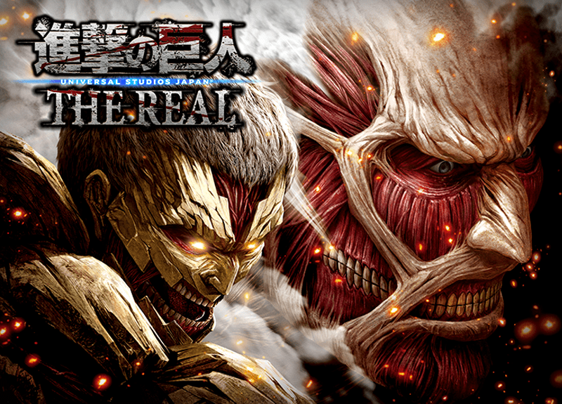 Attack on Titan The Real 4D (Source: usj.co.jp)