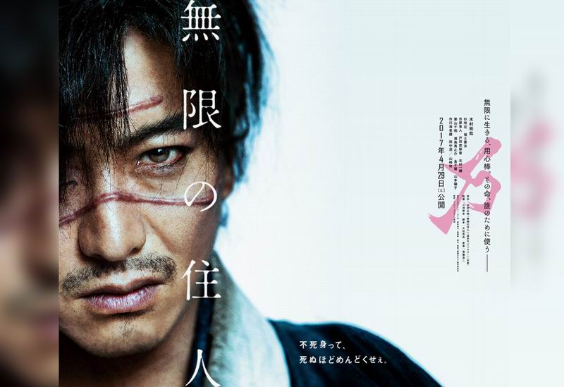 Film Live-Action Blade of the Immortal