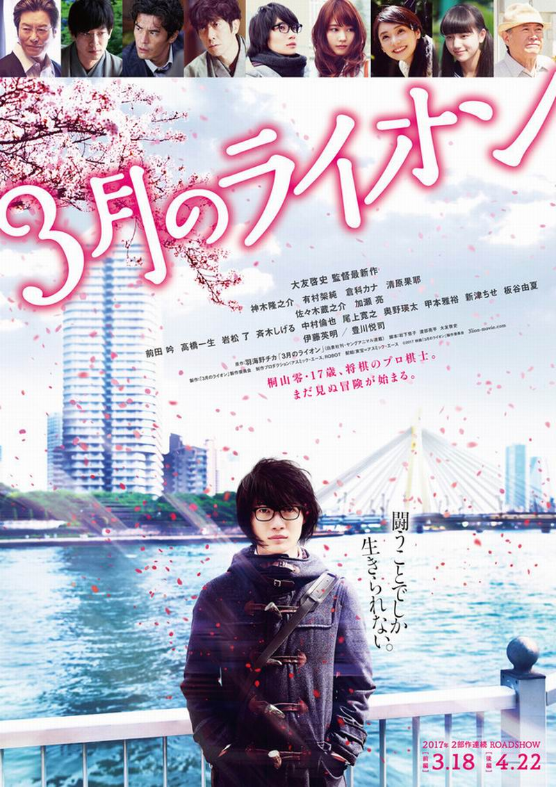 film-live-action-march-comes-in-like-a-lion-luncurkan-poster-teaser-2