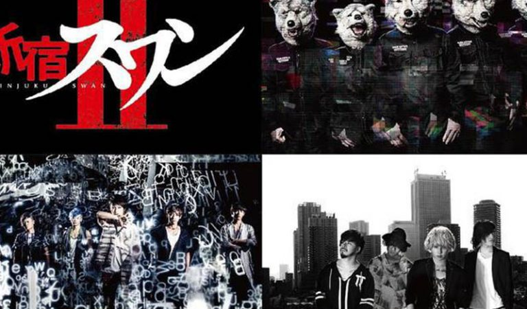 MAN WITH A MISSION, UVERworld & MY FIRST STORY Isi Soundtrack Shinjuku Swan II