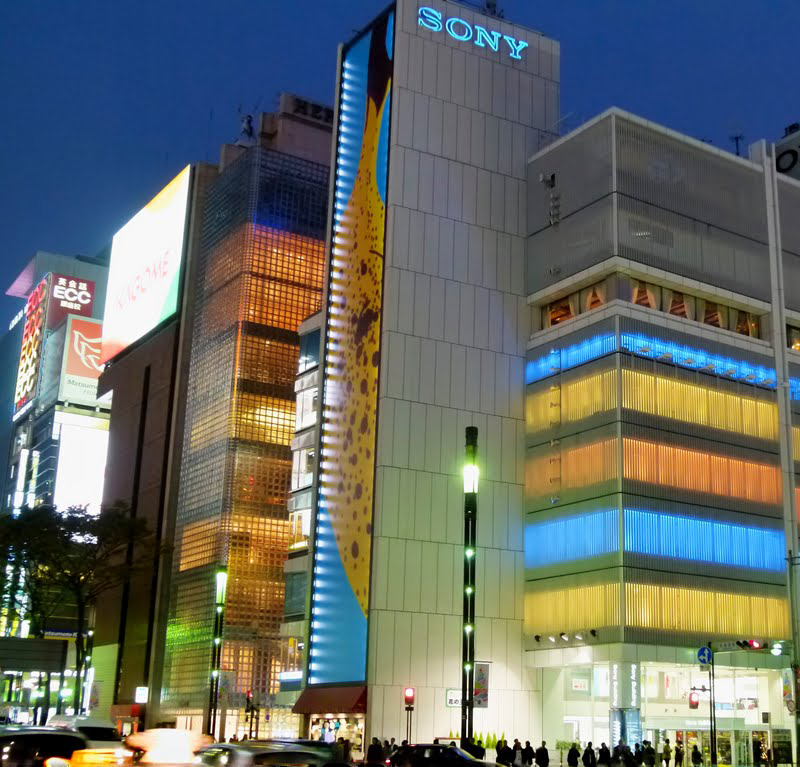 It's A Sony Exhibition, Pameran Perpisahan Sony Building di Ginza
