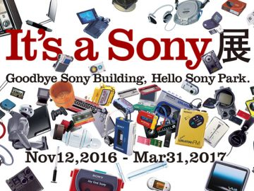 Sony Exhibition