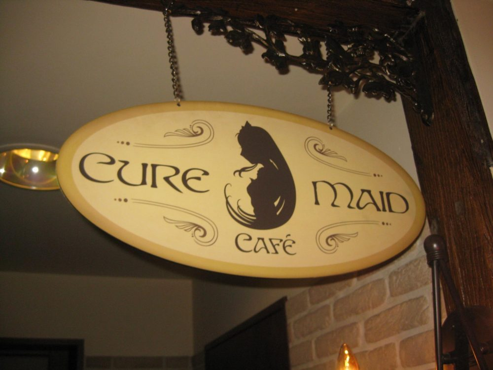 cure_maid maid cafe