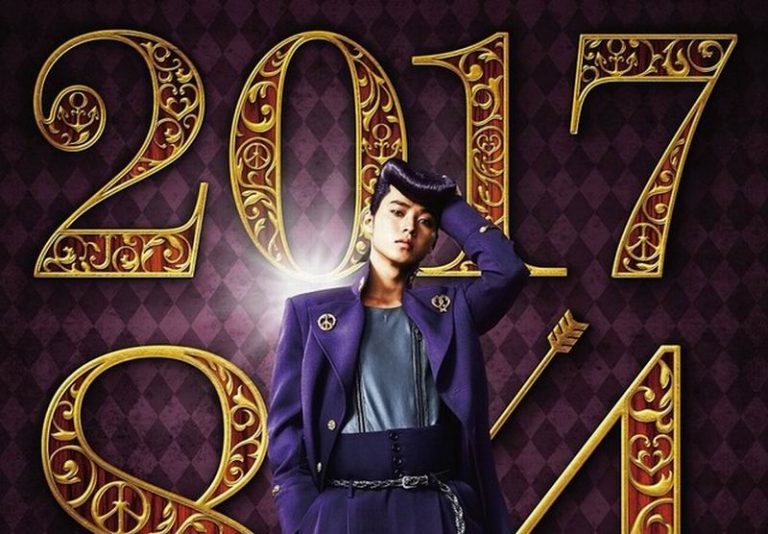 film live-action JoJo's Bizarre Adventure Kento Yamazaki