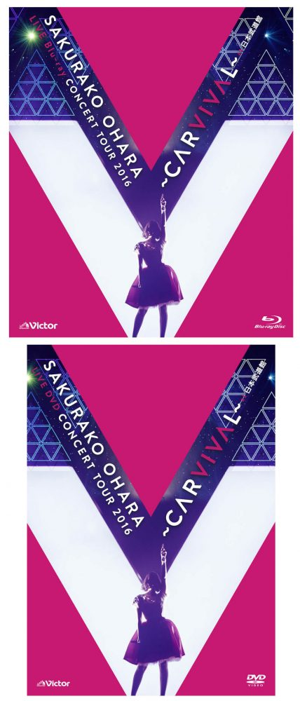 "Cover ""Ohara Sakurako LIVE DVD/Blu-ray CONCERT TOUR 2016 ~ CARVIVAL~ at Nippon Budokan""  (Bluray-atas, DVD- bawah)"