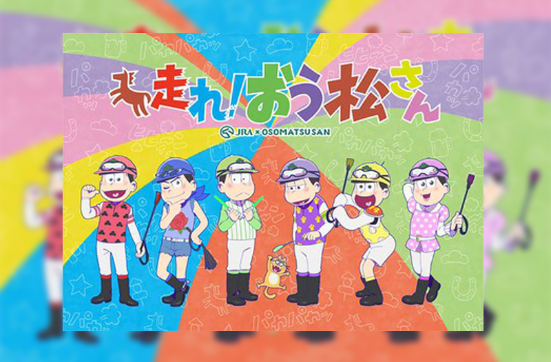 Episode Spesial Mr. Osomatsu