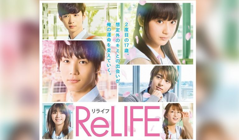 Film Live-Action ReLIFE Rilis Trailer Terbaru