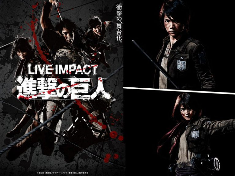 Drama panggung Attack on Titan