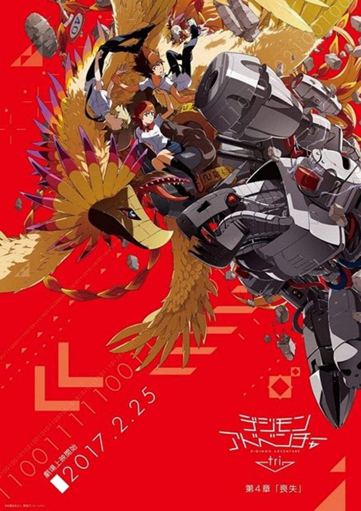 Digimon Adventure tri Chapter 4 Rilis Teaser Terbaru