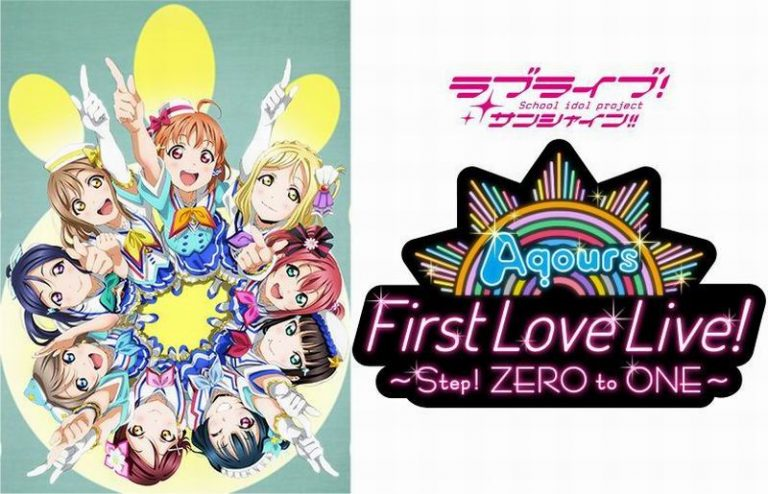 Love Live! Sunshine!! Season 2