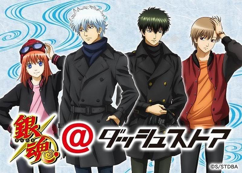 Merchandise Gintama