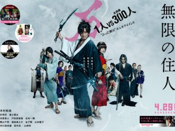 Live-Action Blade of Immortal