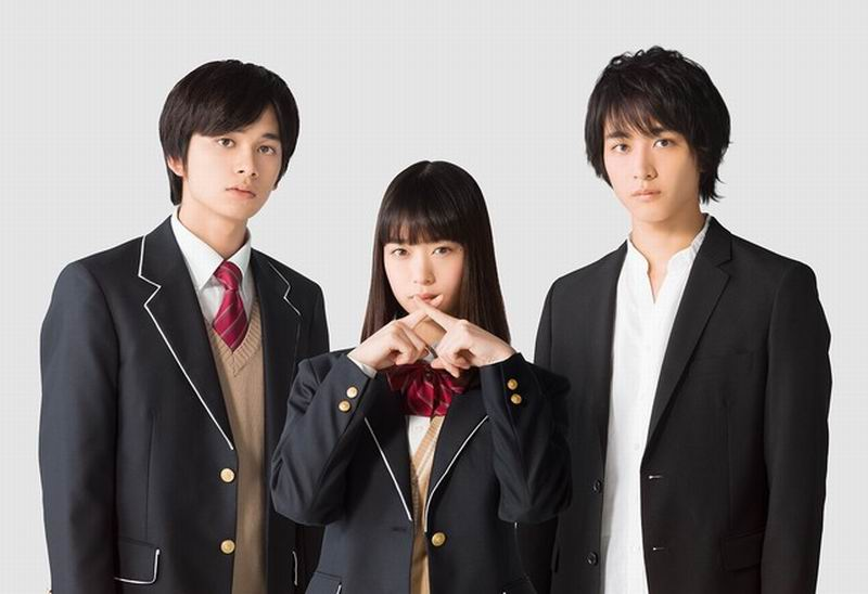 Film Live-Action Love and Lies