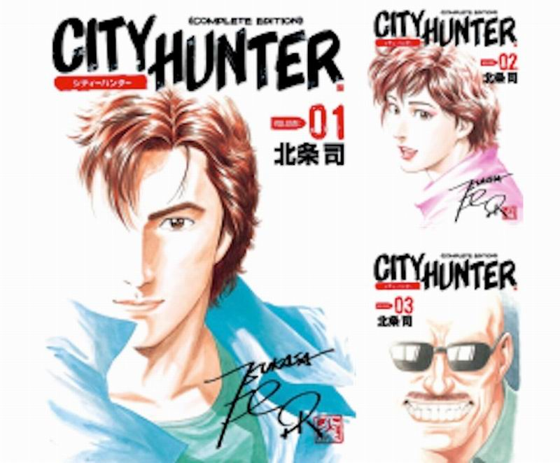 Live-Action City Hunter