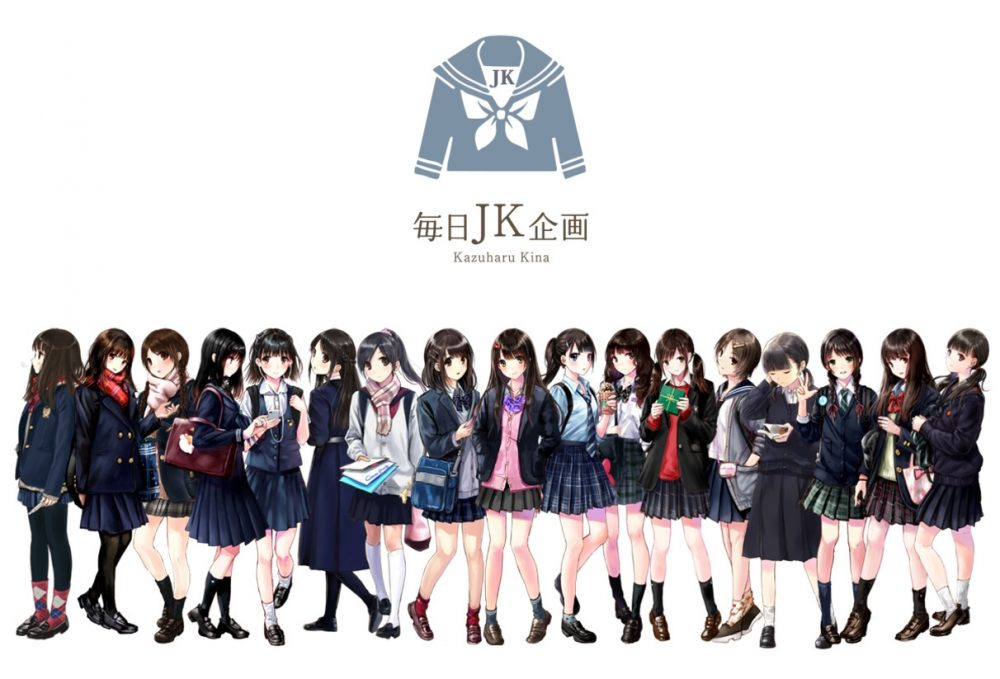 Daily High School Girls Project