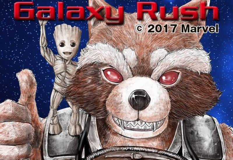 Manga Guardians of the Galaxy