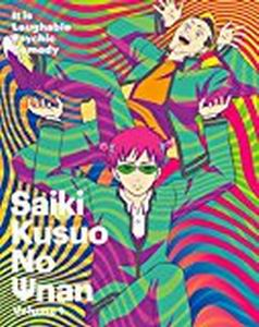 5 The Disastrous Life Of Saiki K 149 Suara