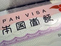visa Jepang