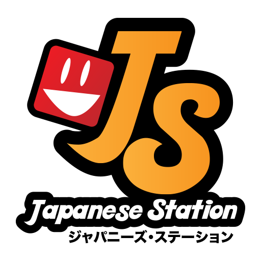 Japanese Station