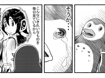 Grape-kun