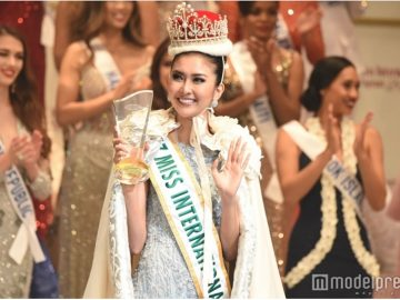 Miss International 2017