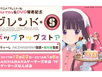 Anime Blend S Akan Adakan Pop-Up Store di Gamers Akihabara dan Namba