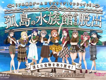 Anime Love Live! Sunshine!! Adakan Event Kolaborasi Dengan Real Escape Game