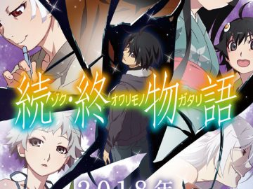 Novel Zoku Owarimonogatari Akan Diadaptasi Jadi Anime, Rilis Video Trailer dan Poster Visual