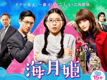 Moga Mogami Jadi Pemeran Dalam Serial Live-Action Princess Jellyfish