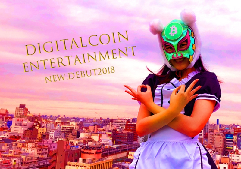 Virtual Currency Girls, Idol Group Baru Dengan Konsep Uang Elektronik