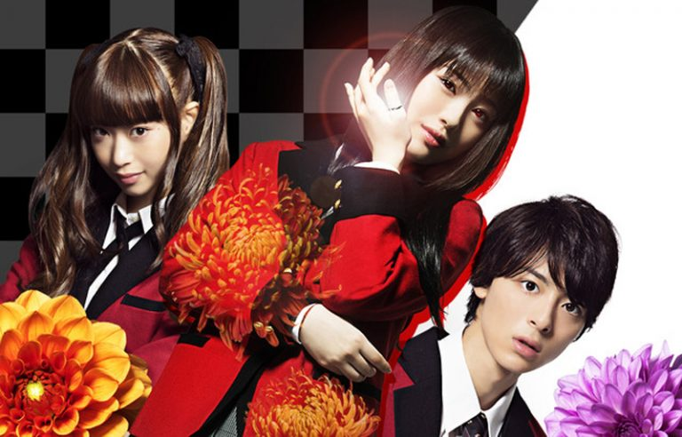 Drama Live-Action Kakegurui Rilis Video Trailernya