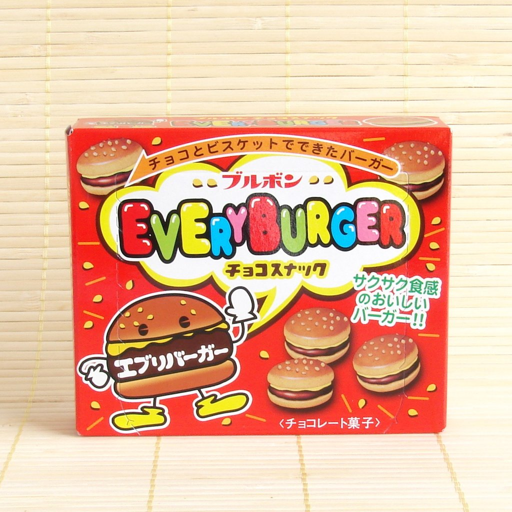 Every-Burger-Cookies_1024x1024.jpeg