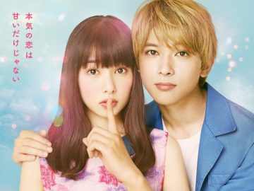 trailer marmalade boy