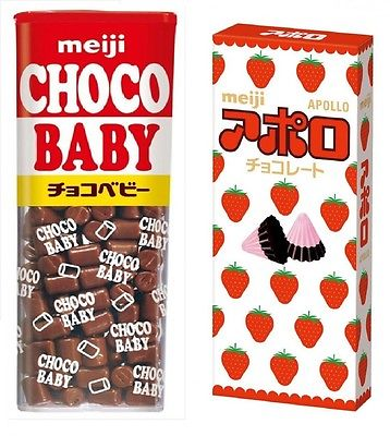 meiji-apollo-choco-baby-chocolate-strawberry-candy-snack-japan-japanese-milk-60ee23d0438cbc74d81be1c51ad414f1-1.jpg
